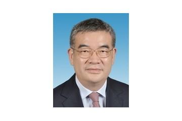 国务院免除朱鹤新的中国人民银行副行长职务