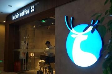 瑞幸咖啡退市或遭中美一起追责陆正耀深信商业模式建立