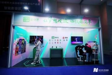 爱奇艺高级副总裁陈潇坚持供应链创新提升用户观看体验