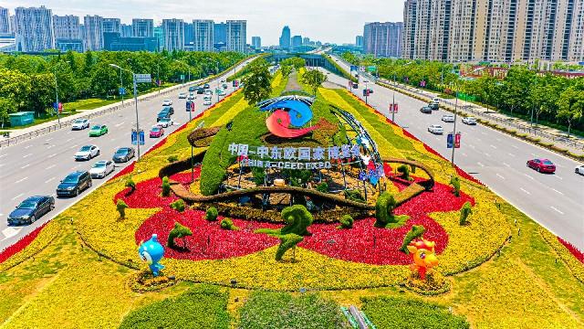 宁波刮起中东欧风中国-中东欧贸易去年逆势增长破千亿美元