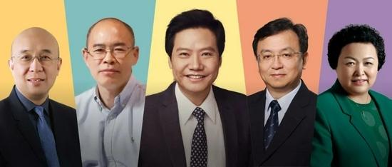 福布斯中国发布最佳CEO榜白酒与猪肉行业今年集体缺席