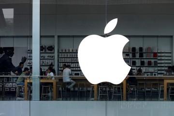 苹果妥协部分放弃30%苹果税日本对其5年反垄断调查结束